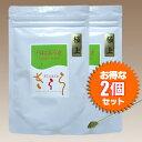【まとめ買い特別価格!】☆花粉対策☆『べにふうき茶粉末』 100g×2個セット 約400杯分【送料無料】