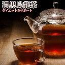 台湾濃黒烏龍茶ティーバッグ30袋