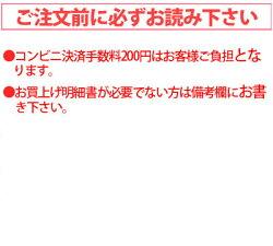 濃黒烏龍茶100g【送料無料】