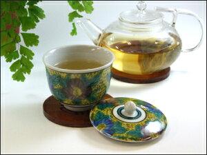 サンザシ茶ティーバッグ2.5g×20包【送料無料】