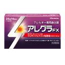 アレグラFX 28錠 14日分 【第2類医薬品】