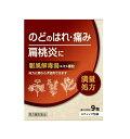 駆風解毒湯 エキス 9包 北日本製薬  【第2類医薬品】のどのはれ・痛み 扁桃炎に,満量の処方です。