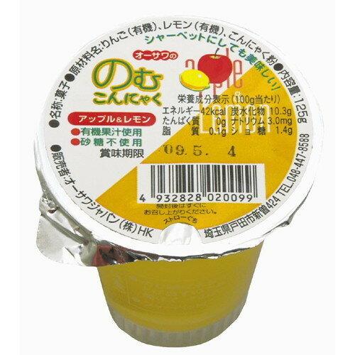【夏季限定(4-9月)】オーサワの飲むこんにゃく(125g)