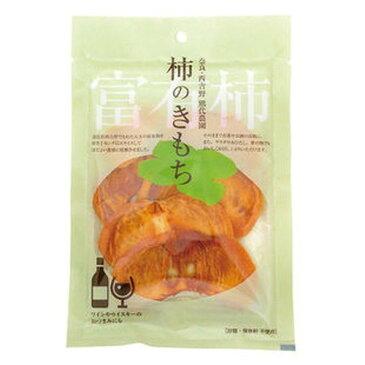 柿のきもち(乾燥スライス) 40g 【熊代農園】
