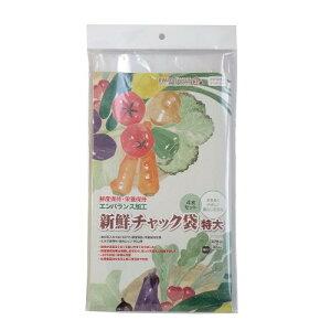 [Privilegio de Embalance] Bolsa de cremallera fresca Tamaño extra grande 4 piezas (Embalance)