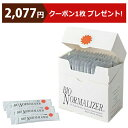 【あす楽対応】バイオノーマライザー (30袋)4箱セット【三旺インターナショナル】 1