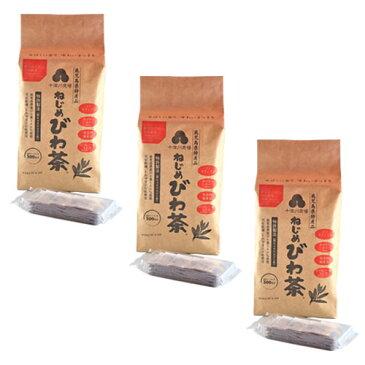 十津川農場 ねじめびわ茶300 (2gティーバック 300包入)×3箱セット