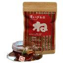 【あす楽対応】ねじめびわ茶おひとりさま20 (2g×20包入)十津川農場 1