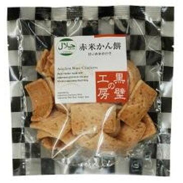 ハラール・赤米かん餅袋入(50g)