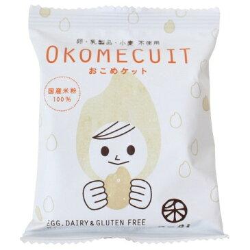 禾 OKOMECUIT(おこめケット) 23g(5個)×12 【香川県産米粉を100%使用】【12袋単位での注文受付になります】