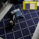 【クーポン で600円OFF 30日12時〜3日15時】 ゴブラン織りラグマット HOLLY(ホリー) 190cm×190cm ラグマット ラグ マット 絨毯 じゅうたん ゴブラン織り ホットカーペット 床暖房 手洗いOK 新生活