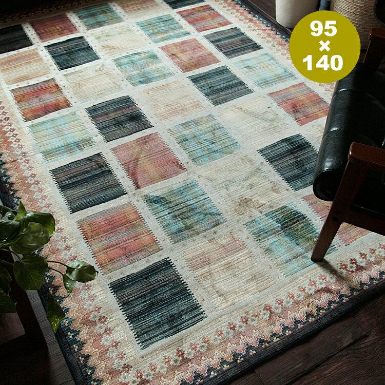 キリムギャッベデザイン ラグマット Nomad(ノマド)約 95cm×140cm キリムギャッベデザイン ラグマット Nomad ノマド 平織 ベルギー製 絨毯 じゅうたん ホットカーペット対応 95cm×140cm
