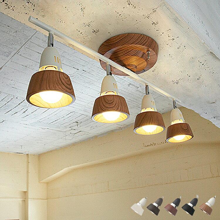 天井照明 HARMONY CEILING LAMP 照明 天井照明 照明器具 ライト おしゃれ リビング 寝室 ダイニング シーリングライト 直付け リモコン 6畳 8畳 10畳 4灯
