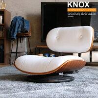 360度回転式ローラウンドチェアー KNOX(ノックス)ホワイトカラー 回転式 椅子 イス チェア チェアー ロータイプ 座椅子 白 ホワイト KNOX ノックス ローラウンドチェアー ミッドセンチュリー