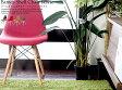 ■ポイント10倍 イームズ シェルチェア ファブリックタイプ■ イームズ チェア チェアー リプロダクト dsw eames シェルチェア ラウンジチェア 椅子 送料込 送料無料 デスクチェアー モダン ナチュラル シンプル ミッドセンチュリー レッド 赤 グレー 灰色 グリーン 緑