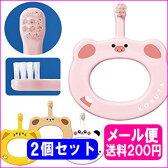 Ciベビー動物柄リング歯ブラシ 2個セット 日本製 歯科専売 赤ちゃん用歯ブラシ【4セットまでメール便200円】
