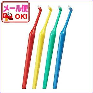 プラウト スタンダードワンタフトブラシ 1本売り S/M 【メール便発送可能】 歯ブラシ