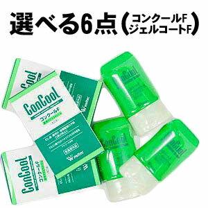 ウェルテックコンクールFジェルコートF選べる6点セット レターパックにて 歯周病予防マウスウォッシュ洗口液ジェル歯磨き剤歯肉マッ