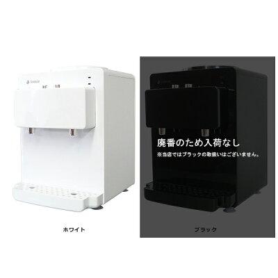 【ポイント最大30倍】livease ペットボトル式コンパクトウォーターサーバー WS-011【正規品】 画像1