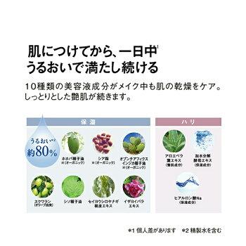 【ポイント最大26倍】江原道マイファンスィーモイスチャーファンデーション<江原道(コウゲンドウ)/KohGenDo>