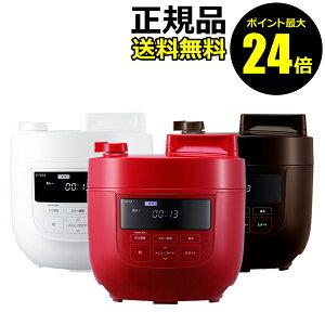 【ポイント最大24倍】siroca 4L 電気圧力鍋 SP-4D151<siroca/シロカ>【正規品】