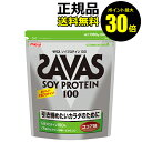 【ポイント最大30倍】SAVAS/ザバス ソイプロテイン100 ココア味 1050g(約50食分) ...