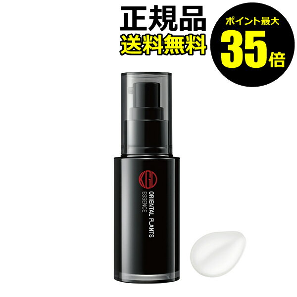 オリエンタルプランツ 五能エッセンス / 30mL