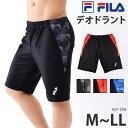 FILA(フィラ) フィットネス水着 メンズ 体型カバー ゆ...