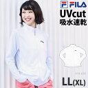 FILA (フィラ) ラッシュガード UVカット 長袖 軽量...