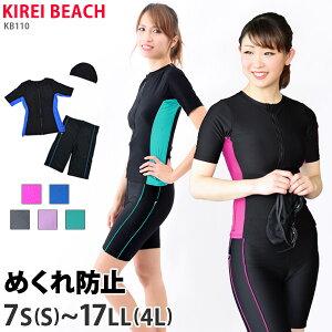 【着後レビューでクーポンGET】フィットネス 水着KB110(6色)■KIREI BEACH■…
