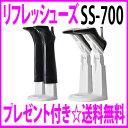 Ss700-hin