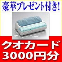 [優惠券可用 !] puchroler 緊湊按摩器 matoba 電動的小,但功能強大 ! 可以是有用的。
