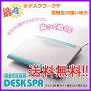 Desksp-s-murasaki