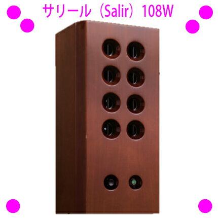 ★サリール(Salir)108W 空気清浄活性器 [KO-108W]☆コロナ放電・高濃度マイナスイオン・フレッシュオゾンできれいな空気★殺菌、消臭、カビ、シックハウス対策♪マイカーの消臭にも♪☆