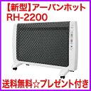 Rh-2200-hin