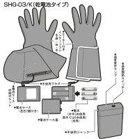 ヒーター付きインナーソフト手袋SHG-03/K乾電池タイプ