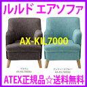 Ax7000-hin
