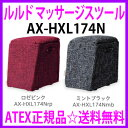 Ax_hxl174n-0hin