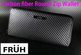 [★割引クーポン使えます♪]★FRUH リアル カーボン ラウンドジップウォレット長財布☆漆黒を纏ったFRUHの新作財布は高級素材のリアルカーボンを使用した精悍な長財布。☆送料無料★軽くて丈夫!プレゼントにも最適♪【あす楽対応】