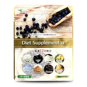 キレイダイエットサプリメント ダイエットサプリメント ダイエット カルニチン いんげん豆 ファセオラミン