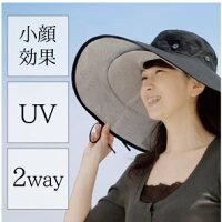 つば広帽子レディース女優帽【2wayジャンボ帽子】ワイヤー入り折りたたみ紫外線99%以上カット日焼け対策