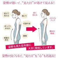 着るだけで美姿勢&くびれトレーニング【くびれメイクブラトップ】