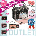 【coucoubebe】おむつポーチoutlet(おむつ、ランジェリーポーチ、coucoubebe、取っ手付き、3way取っ手付き)