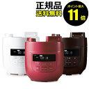 【ポイント最大11倍】siroca 電気圧力鍋 SP-D13...