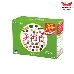 美禅食(シェイカー付)<Dr.Ci:Labo/ドクターシーラボ>【ポイント10倍】【送料無料】'【あ...