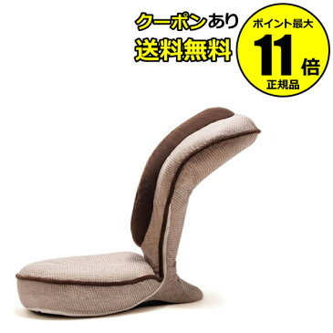 【全品共通20%クーポンあり】背筋がGUUUN美姿勢座椅子 エグゼボート【正規品】