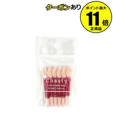 【全品共通20%クーポンあり】チャスティ メイクチップダブル 6P ピンク 【正規品】