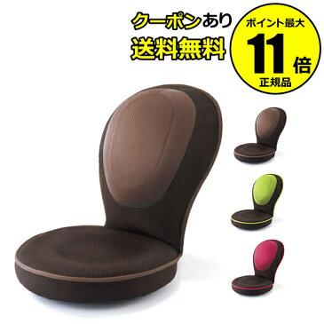 【全品共通20%クーポンあり】背筋がGUUUN美姿勢座椅子 コンパクト 【正規品】
