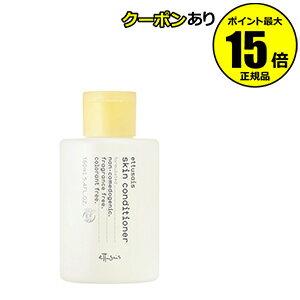 薬用スキンコンディショナー / 本体 / 160mL