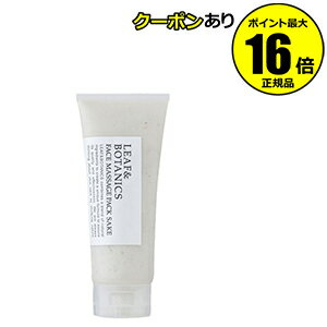 フェイスマッサージパック 純米酒 / 120g